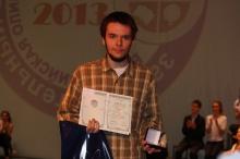 Заключительный этап всероссийской олимпиады школьников по математике в Сарове 2013_162