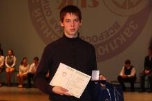 Заключительный этап всероссийской олимпиады школьников по математике в Сарове 2013_163