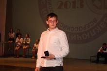 Заключительный этап всероссийской олимпиады школьников по математике в Сарове 2013_164