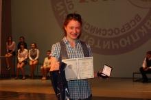 Заключительный этап всероссийской олимпиады школьников по математике в Сарове 2013_167