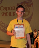 Заключительный этап всероссийской олимпиады школьников по математике в Сарове 2013_170
