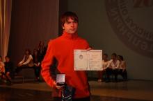 Заключительный этап всероссийской олимпиады школьников по математике в Сарове 2013_173