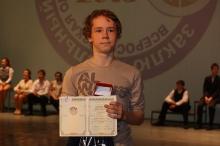 Заключительный этап всероссийской олимпиады школьников по математике в Сарове 2013_174