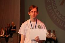 Заключительный этап всероссийской олимпиады школьников по математике в Сарове 2013_177