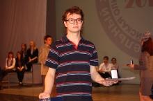 Заключительный этап всероссийской олимпиады школьников по математике в Сарове 2013_179