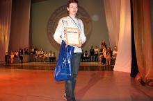 Заключительный этап всероссийской олимпиады школьников по математике в Сарове 2013_181