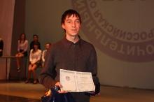 Заключительный этап всероссийской олимпиады школьников по математике в Сарове 2013_183