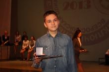 Заключительный этап всероссийской олимпиады школьников по математике в Сарове 2013_185