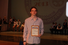Заключительный этап всероссийской олимпиады школьников по математике в Сарове 2013_186