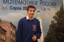 Заключительный этап всероссийской олимпиады школьников по математике в Сарове 2013_193