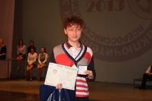 Заключительный этап всероссийской олимпиады школьников по математике в Сарове 2013_197