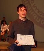 Заключительный этап всероссийской олимпиады школьников по математике в Сарове 2013_201