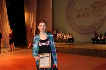 Заключительный этап всероссийской олимпиады школьников по математике в Сарове 2013_204