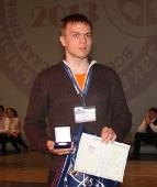 Заключительный этап всероссийской олимпиады школьников по математике в Сарове 2013_206