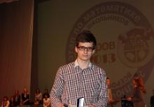 Заключительный этап всероссийской олимпиады школьников по математике в Сарове 2013_212