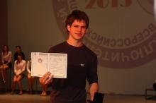 Заключительный этап всероссийской олимпиады школьников по математике в Сарове 2013_220