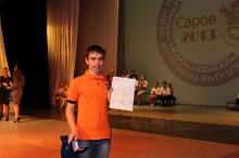 Заключительный этап всероссийской олимпиады школьников по математике в Сарове 2013_223