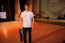 Заключительный этап всероссийской олимпиады школьников по математике в Сарове 2013_226