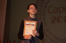 Заключительный этап всероссийской олимпиады школьников по математике в Сарове 2013_227