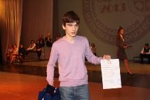 Заключительный этап всероссийской олимпиады школьников по математике в Сарове 2013_228