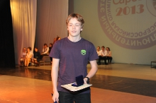 Заключительный этап всероссийской олимпиады школьников по математике в Сарове 2013_231