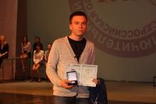 Заключительный этап всероссийской олимпиады школьников по математике в Сарове 2013_234