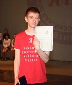 Заключительный этап всероссийской олимпиады школьников по математике в Сарове 2013_235