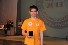 Заключительный этап всероссийской олимпиады школьников по математике в Сарове 2013_237