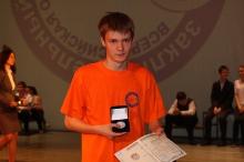 Заключительный этап всероссийской олимпиады школьников по математике в Сарове 2013_238