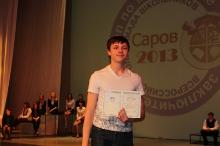 Заключительный этап всероссийской олимпиады школьников по математике в Сарове 2013_239