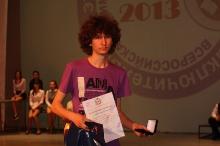 Заключительный этап всероссийской олимпиады школьников по математике в Сарове 2013_240