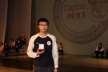 Заключительный этап всероссийской олимпиады школьников по математике в Сарове 2013_242