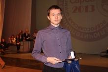 Заключительный этап всероссийской олимпиады школьников по математике в Сарове 2013_243