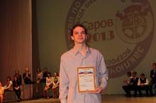 Заключительный этап всероссийской олимпиады школьников по математике в Сарове 2013_244