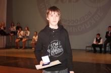 Заключительный этап всероссийской олимпиады школьников по математике в Сарове 2013_253