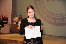 Заключительный этап всероссийской олимпиады школьников по математике в Сарове 2013_255
