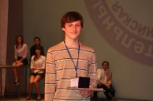 Заключительный этап всероссийской олимпиады школьников по математике в Сарове 2013_259