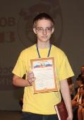 Заключительный этап всероссийской олимпиады школьников по математике в Сарове 2013_260