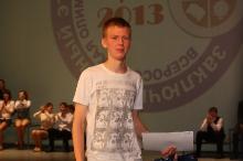Заключительный этап всероссийской олимпиады школьников по математике в Сарове 2013_262