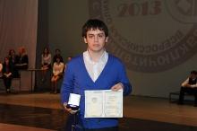 Заключительный этап всероссийской олимпиады школьников по математике в Сарове 2013_266