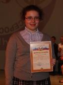 Заключительный этап всероссийской олимпиады школьников по математике в Сарове 2013_267