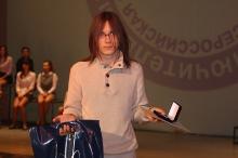 Заключительный этап всероссийской олимпиады школьников по математике в Сарове 2013_268