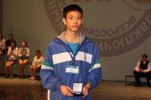 Заключительный этап всероссийской олимпиады школьников по математике в Сарове 2013_269