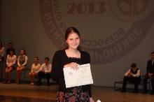 Заключительный этап всероссийской олимпиады школьников по математике в Сарове 2013_271