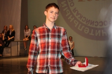 Заключительный этап всероссийской олимпиады школьников по математике в Сарове 2013_275
