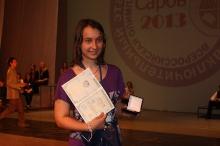 Заключительный этап всероссийской олимпиады школьников по математике в Сарове 2013_277