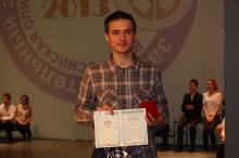 Заключительный этап всероссийской олимпиады школьников по математике в Сарове 2013_279