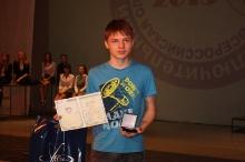 Заключительный этап всероссийской олимпиады школьников по математике в Сарове 2013_280