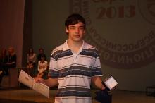 Заключительный этап всероссийской олимпиады школьников по математике в Сарове 2013_281