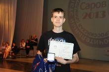 Заключительный этап всероссийской олимпиады школьников по математике в Сарове 2013_282